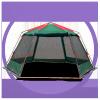 Тенты и шатры